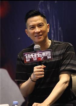 张家辉携张可颐宣传新片《低压槽:欲望之城》