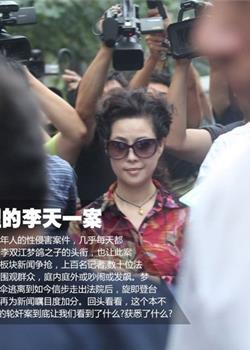 郑州医生被曝艳照 尺度不堪入目