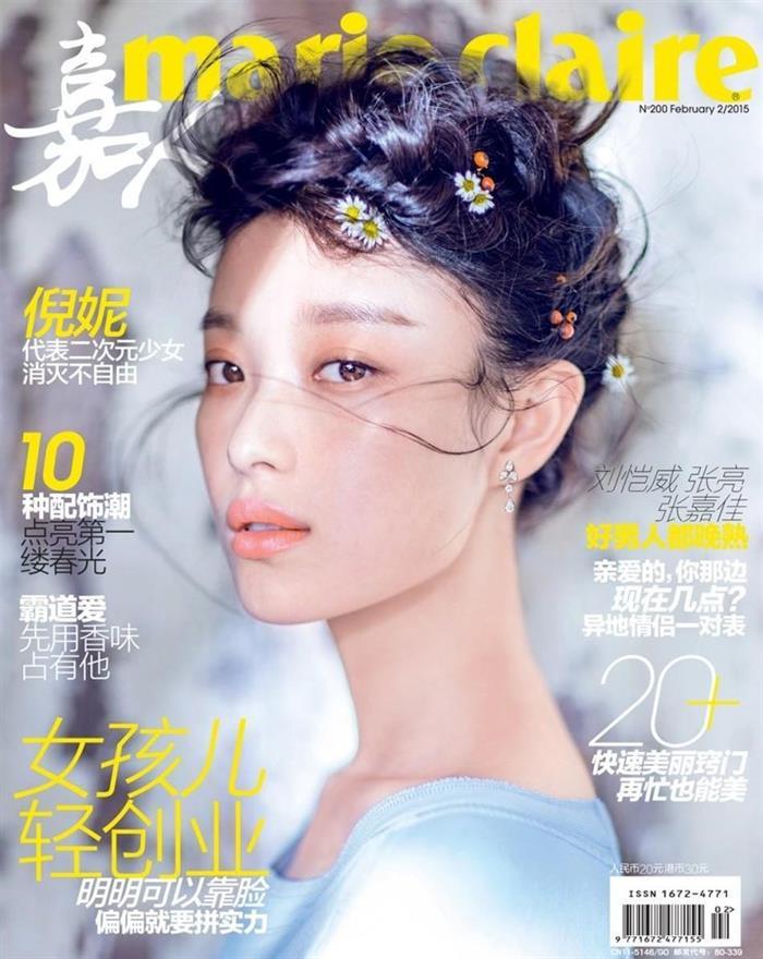 倪妮登时尚杂志封面 暖色光影如花似玉