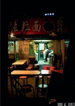 青年路的老张拉面,是我想象中的深夜食堂