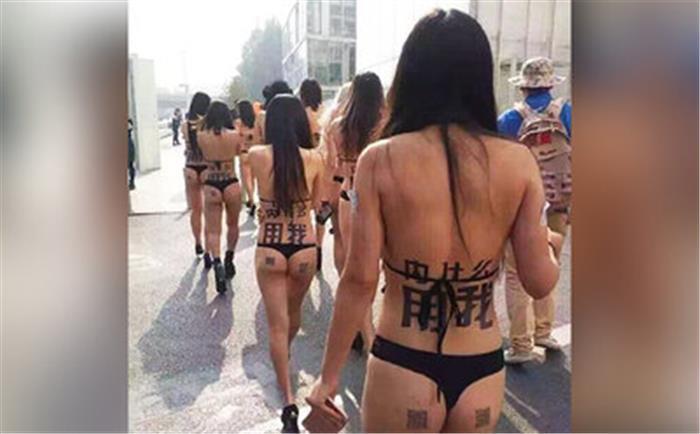 北京比基尼,老外眼中的奇景