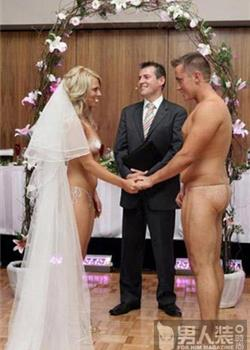 裸婚算神马 看国外裸体婚礼