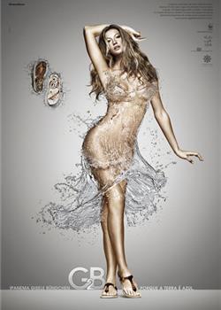 用女人的身体做广告,效果出其不意。