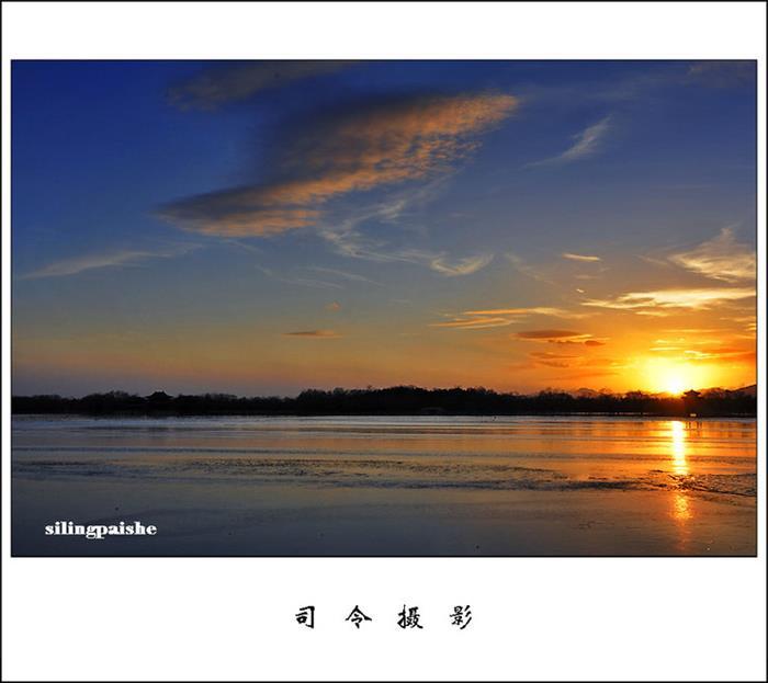 摄影图片拍不够的颐和园昆明湖落日