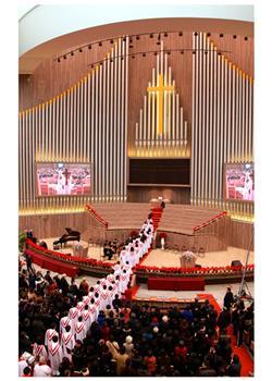 摄影图片温州基督教会柳市堂落成