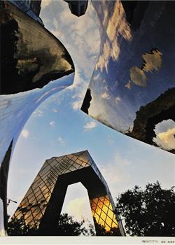 摄影图片 第一届北京摄影艺术展