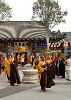 中国摄影八大处灵光寺佛牙舍利塔开塔仪式