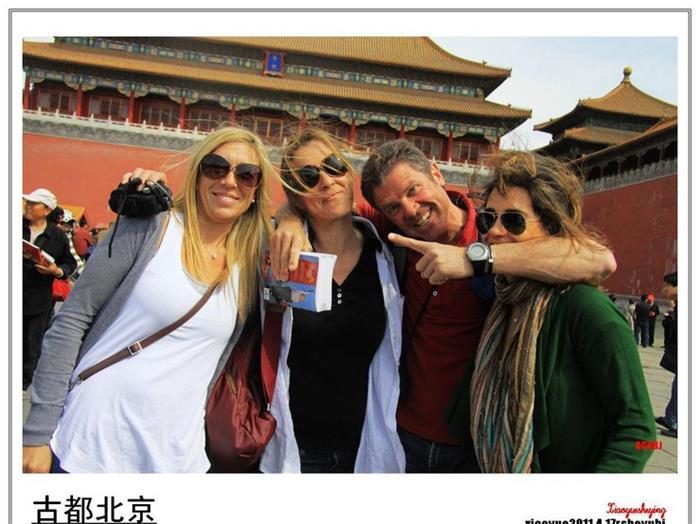 摄影图片 古都北京我最爱 蓝天下的北京