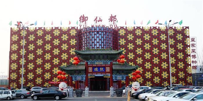 摄影图片 中国皇家菜博物馆 一瞥(1)