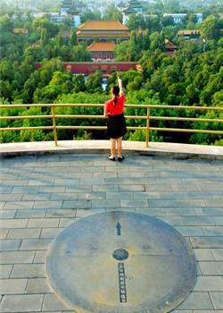 摄影图片 美丽的北京城中心点