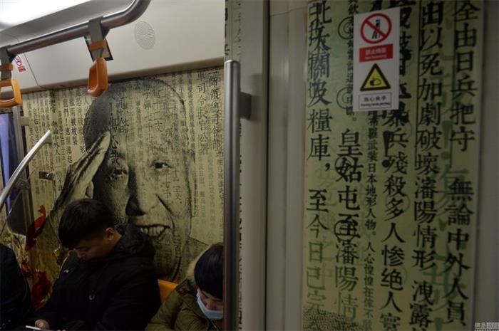 沈阳开出炫彩地铁 6节车厢展现城市历史