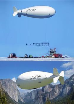 中法合作研制世界最大飞艇 能搬走房子